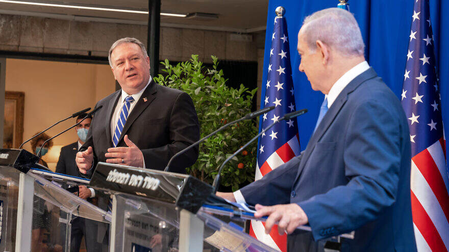 Who Should be angry about Pompeo's speech from Jerusalem?
