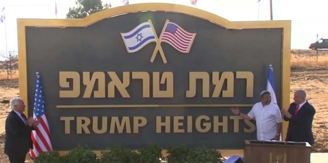 Netanyahu inaugurates 'Trump Heights,' Israel's newest town on the Golan Heights